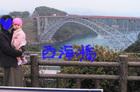 Pic_0012_3